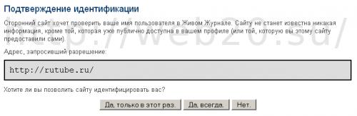 Сообщение в LiveJournal