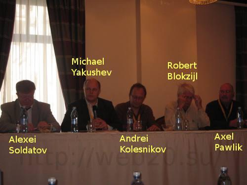 Конференция RIPE NCC 2009