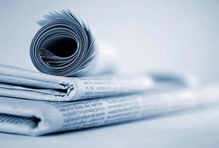 Продвижение сайта актуальными новостями