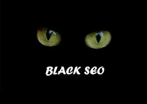 «Черные» методы продвижения