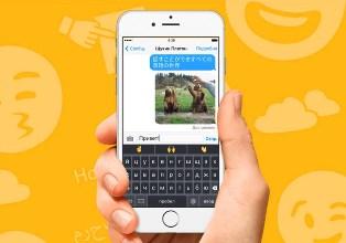 Яндекс на Android и iPhone ведёт поиск рядом с Вами