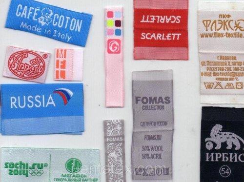 Качественные текстильные этикетки от Skygroup2000.