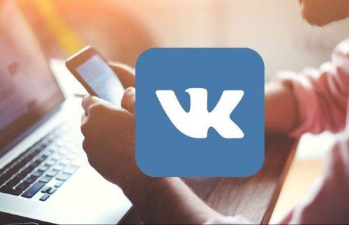 Как повысить активность в группе во «ВКонтакте»